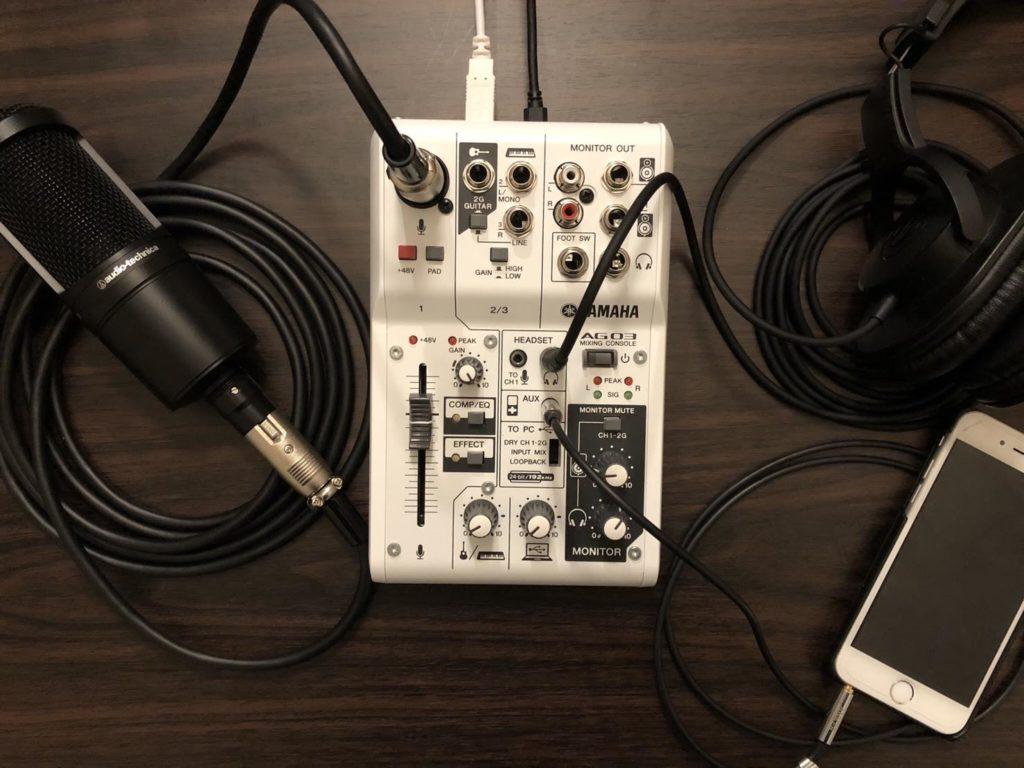 配信機材マイクとBGMとモニター1