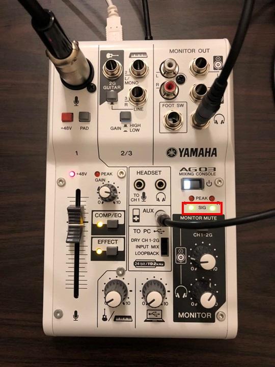 配信機材接続完了SIG